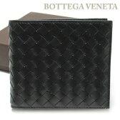 【BOTTEGA VENETA】ボッテガ ヴェネタ 二つ折財布(札/カード) ブラック イントレチャート 編み込み 113993 V4651 1000 【送料無料】