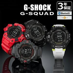 【CASIO】G-SHOCK カシオ Gショック スマートウォッチ SQAUD ジースクワッド 心拍計 Bluetooth搭載 GPS ソーラー GBD-H1000 スマートフォンリンク