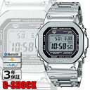 【CASIO】G-SHOCK カシオ Gショック オリジン 電波 腕時計 メンズウォッチ ソーラー スマートフォンリンク シルバー GMW-B5000D-1JF ORIGIN Bluetooth搭載 電波時計 フルメタル スクリューバック 銀色 メンズ