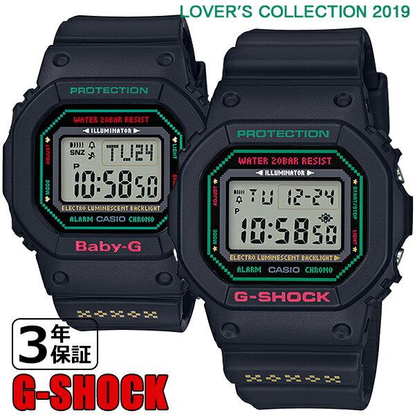腕時計, ペアウォッチ CASIOG-SHOCK BABY-G G SPECIAL LOV-19B-1JR
