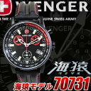 ウェンガー 時計が特価!【WENGER】ウェンガー 時計 メンズ 腕時計 コマンドクロノスペシャル S...