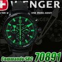 ウェンガー 時計が特価!タイムセール【WENGER】ウェンガー コマンドクロノグラフ Commando SRC...