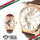 【Orobianco】オロビアンコ 時計 ウォッチ メンズ ORAKLASSICA オラクラシカ タイムオラ 自動巻き 腕時計 レザーベルト 革ベルト OR-0011-9 ブラウン/ホワイト