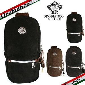 オロビアンコ ボディバッグ メンズ Orobianco ATTORE アットーレ 斜めがけ ショルダーバッグ スエード ブラック ブラウン イタリア製