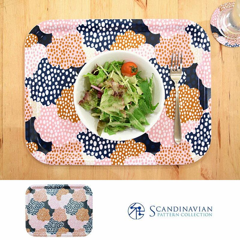 北欧デザイン トレー トレイ SPC scandinavian pattern collection スカンジナビアンパターンコレクション クレイジークラウド キッチン雑貨 おぼん 36×28cm おしゃれな北欧キッチン雑貨 プレゼント 使いやすいトレイ ティータイム