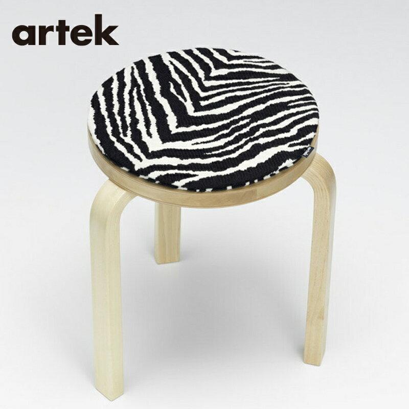 Artek(アルテック)シートドッツ チェアパッド 丸型 インテリア 北欧テキスタイル スツール60にぴったり 北欧雑貨 部屋作り ゼブラシリーズ BK/WH おしゃれな北欧デザイン プレゼント 高級感 ZEBRA