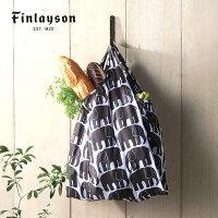 Finlayson(フィンレイソン) ELEFANTTI エコバッグ