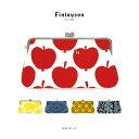 Finlayson(フィンレイソン) がまぐちポーチ【Finlayson フィンレイソン 北欧 眼鏡ケース ポーチ 化粧ポーチ ギフト プレゼントにも人気 プレゼント