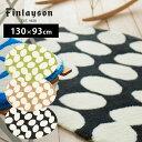 Finlayson(フィンレイソン)ルームマット ラグ POP W130×H93cm 北欧デザイン 洗濯機洗いOK 滑りにくい加工 おしゃれな北欧インテリア雑貨 ウォッシャブルマット 北欧部屋 グリーン/ベージュ/ブラック 1