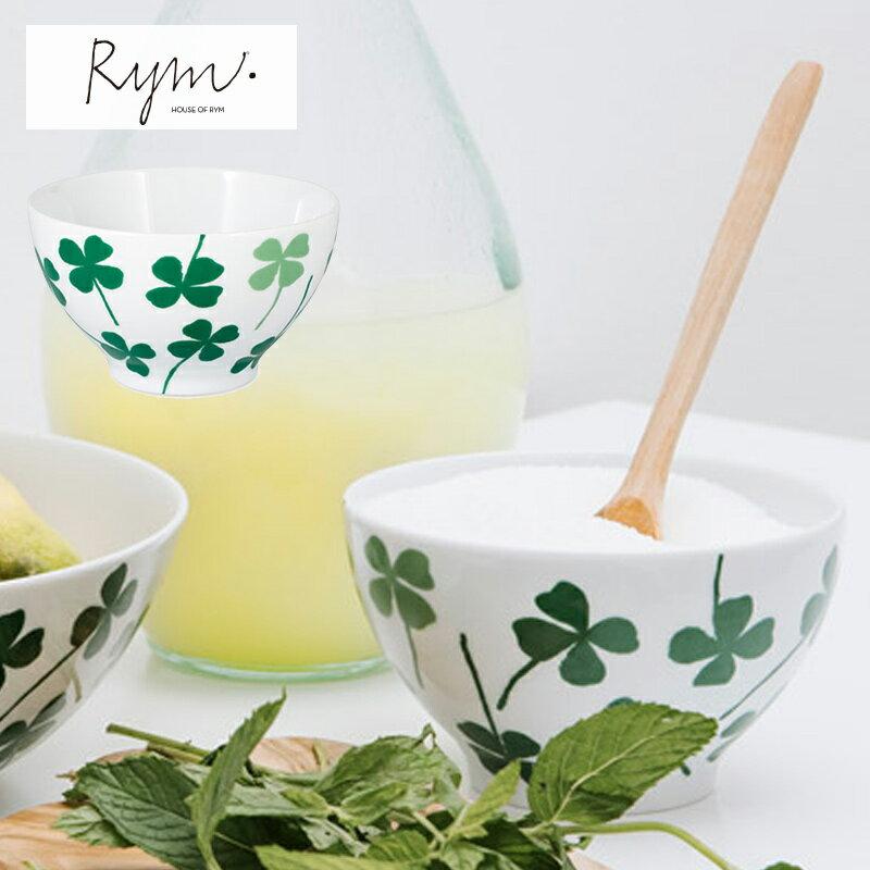 おしゃれな北欧食器 House of Rym (ハウスオブリュム) ボウル スープカップ マグ 北欧デザイン プレゼント ギフト 組み合わせを楽しむ食器
