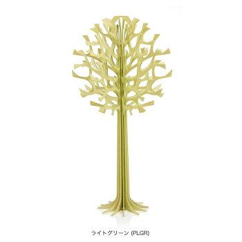 【送料無料】Lovi(ロヴィ)ツリー34cmNT/北欧【送料無料プレゼント】