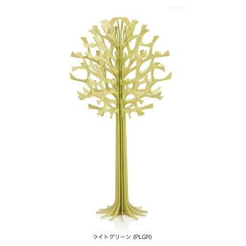 【送料無料】Lovi(ロヴィ)ツリー135cmNT/北欧【送料無料プレゼント】