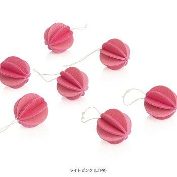 Lovi(ロヴィ)ボール3.5cm7個入【新商品NEW】北欧クリスマスツリー飾りオーナメント【メール便OKプレゼント】