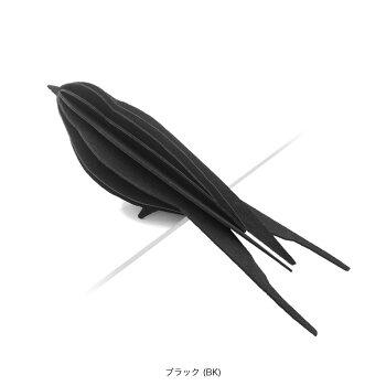 Lovi(ロヴィ)スワローM16cm8色北欧オーナメントカード【メール便OKプレゼント】