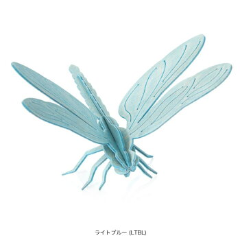 Lovi(ロヴィ)トンボ10cm(ナチュラル、レッド、ビンク、グリーン、ブルー6色)/北欧オーナメントカードねこ白樺【メール便OKプレゼント】