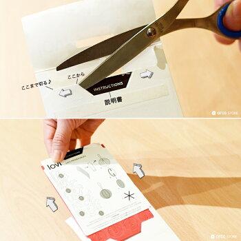 【10倍】Lovi(ロヴィ)スワローM15cm7色北欧オーナメントカード【メール便OKプレゼント】