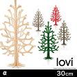 【300円クーポン対象】Lovi(ロヴィ) クリスマスツリー Momi-no-ki 30cm / 北欧 クリスマスツリー 【送料無料 プレゼント】