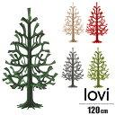 Lovi(ロヴィ) クリスマスツリー Momi-no-ki 120cm もみの木 北欧 フィンランド おしゃれな北欧プライウッド 白樺 フィンランドインテリア 置物 プレゼント ギフトに人気 - arco store