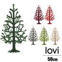 Lovi(ロヴィ) クリスマスツリー Momi-no-ki 50cm もみの木 北欧 フィンランド おしゃれな北欧プライウッド 白樺 フィンランドインテリア 置物 プレゼント ギフトに人気 - arco store