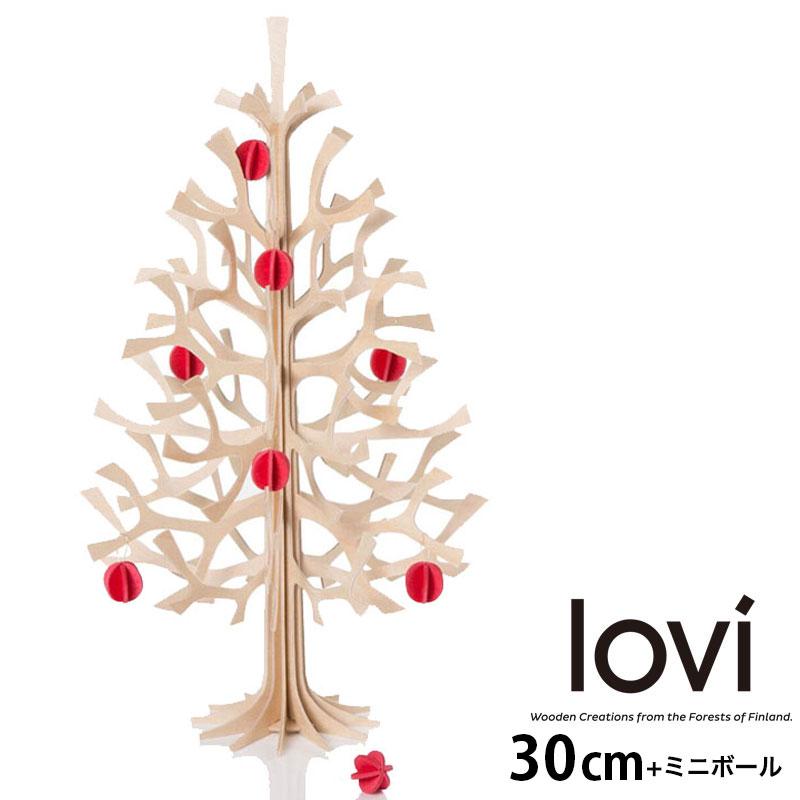 【ポイント10倍 スーパーSALE】Lovi(ロヴィ)日本総代理店 クリスマスツリー 30cm ミニボール付 北欧雑貨 オーナメントカード おしゃれな北欧プライウッド 白樺 フィンランドインテリア 置物 プレゼント ギフトに人気 Lovi mominoki もみの木 バーチツリー