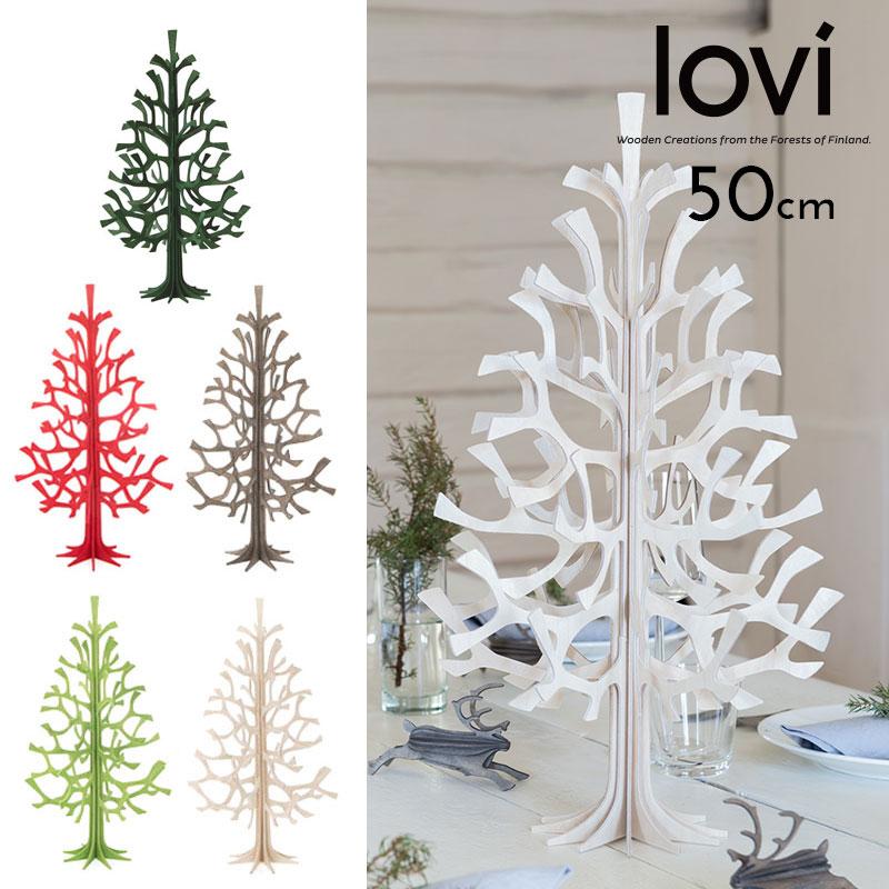 Lovi(ロヴィ)日本総代理店 クリスマスツリー 50cm もみの木 Momi-no-ki 北欧 フィンランド おしゃれな北欧プライウッド 白樺 フィンランドインテリア 置物 プレゼント ギフトに人気 Lovi ロビ TVで話題のクリスマスツリー