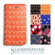 スマホケーススマートフォンケースiPhone6/6s/iPhone7ケース手帳型アイフォン6/6s/7-北欧雑貨ScandinavianPatternCollectionスカンジナビアンパターンコレクション