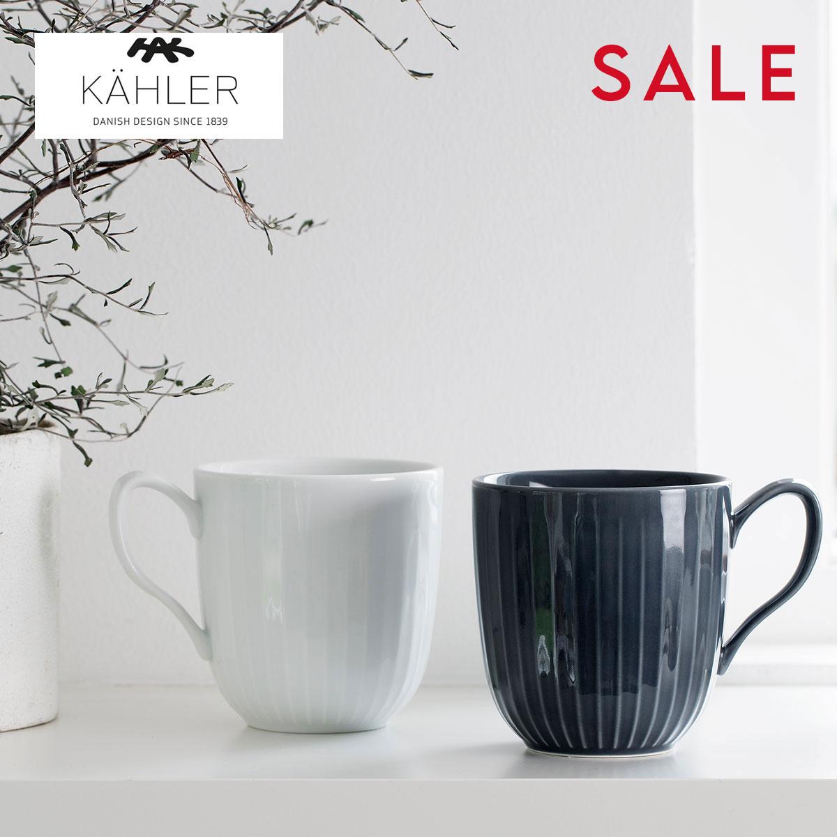 【SALE30%OFF】Kahler (ケーラー) マグ カップ ハンマースホイ HAMMERSHOI デンマーク 陶器 おしゃれな北欧雑貨 ホワイト アンスラサイト インディゴ ハンドメイド食器 優美なラインと気品あふれる美しいフォルム ティーカップ コップ
