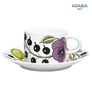 【送料無料】ARABIAアラビアPARATIISIPRティーカップ&ソーサーセット北欧食器食器お皿小皿マグカップフィンランド大人気限定生産品!パープル