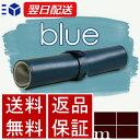 【クーポンあり】エムピウ m+ rotolo PEN CASE SUEDE blue | ブルー 青 革 ペンケース 筆箱 ロトロ スエード メンズ レディース 大人 イタリア 革 小さい シンプル スリム コンパクト 人気 おすすめ おしゃれ かわいい ギフト お祝い プレゼント 日本製 即発送 送料無料