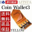 LITSTACoinWallet3コインホルダー付きコンパクト財布黄色YELLOW