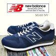 ニューバランス あす楽対応 送料無料 M340 2E NV ネイビー 23 23.5 24 24.5 25cm レディースサイズ (ユニセックス) New Balance ランニング カジュアル スニーカー シューズ 靴
