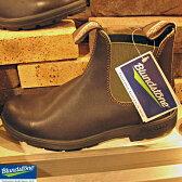 ブランドストーン  ダークグリーン スムースレザーBlundstone BS519 Dark Greenブランドストーン ダークグリーン スムースレザーサイドゴアブーツ サイドゴアブーツユニセックス レディーズ ウィメンズ メンズ