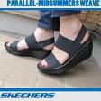 スケッチャーズ あす楽対応 今年も入荷大人気サンダル! パラレル ミッドサマー ウェーブ 38461 CCL  SKECHERS PARALLEL-MIDSUMMERS WEAVE (CCL)CHARCOAL レディース ウィメンズ 女性 靴 サンダル ウエッジサンダル チャコール