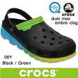 クロックス デュエット マックス オンブレ クロッグ crocs duet max ombre clog 204150 00Y Black / Green サンダル 軽量 クロッグ レディース ウィメンズ メンズ ユニセックス