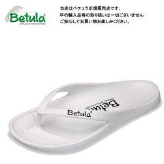 安心の日本正規品です、Betula By Birkenstock Energy White ベチュラ バイ ビルケンシュトック...