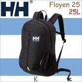 ヘリーハンセン 2017年モデル フロイエン 25 ブラック  リュックサック リュック 鞄 バッグ アウトドア フロイエン25 HELLY HANSEN Floyen 25L  K HOY91703