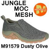 メレル メンズ ジャングルモック メッシュ M91579 Dusty Olive メンズ アウトドア スニーカーMerrell Jungle Moc Mesh Mens