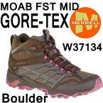メレル ウィメンズ モアブ エフエスティミッド ゴアテックス W37134 Boulder Merrell MOAB FST MID GORE-TEX ウィメンズ レディース アウトドア ゴアテックス スニーカー 防水