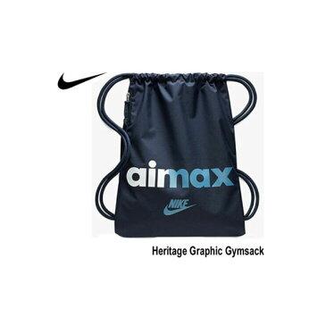 ナイキ あす楽対応 ヘリテージ グラフィック ジムサック 2 BA5431 451 Nike Heritage Graphic Gymsack (451)オブシディアン/オブシディアン/ユニバーシティレッド