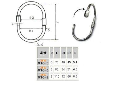 水本機械ステンレス金具ターンキャッチ1箱20個価格OTC-6