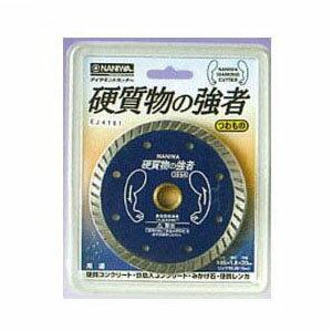 ダイヤモンドカッター 硬質物の強者 105×1.8×20 ナニワ研磨工業 EJ-4161