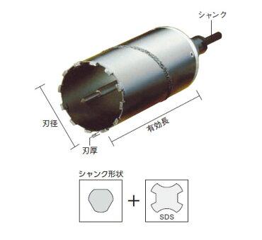 ハウスBMドラゴンダイヤコアドリル刃径120mmRDG120