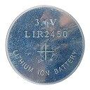 Beruf リチウムイオン充電式ボタン電池 LIR2450 99720