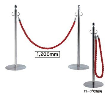 シロクマパーティションロープ径25×1200mmクローム・シルバー1本価格※メーカー取寄品FPR-25R