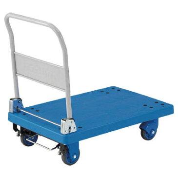 トラスコ 樹脂製運搬車グランカート サイレント 折りたたみハンドルタイプ 900×605 ストッパー付 TP-X901S
