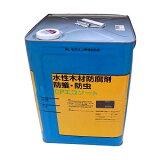 ケミプロ化成 CPエコソート 14L ブラック 1缶 ※メーカー直送品代引不可