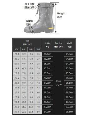 シバタ工業消防団員用ゴム長靴SG201黒26.5cmAF020