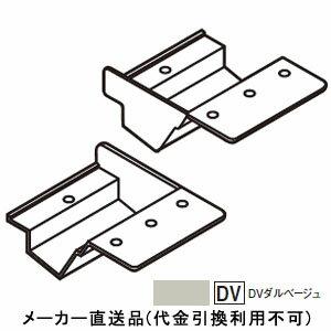 木材・建築資材・設備, その他 SNV70 506623mm 130 SNV-CDV