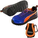 【送料無料】PUMA(プーマ) 安全靴 マラソン ブルー ロー 26....