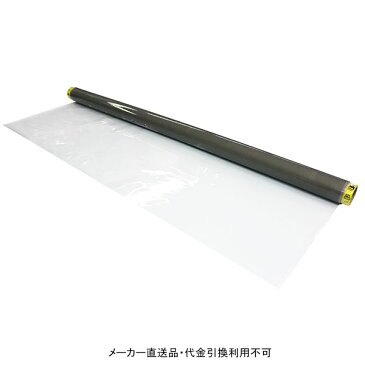 テーブルクロス 3点機能付透明フィルム 幅120cm 10m巻 2mm厚 メーカー直送 代引不可 明和グラビア MGK-1220 ( ロール物 テーブル テーブルクロス ビニール ビニル 塩化ビニール )